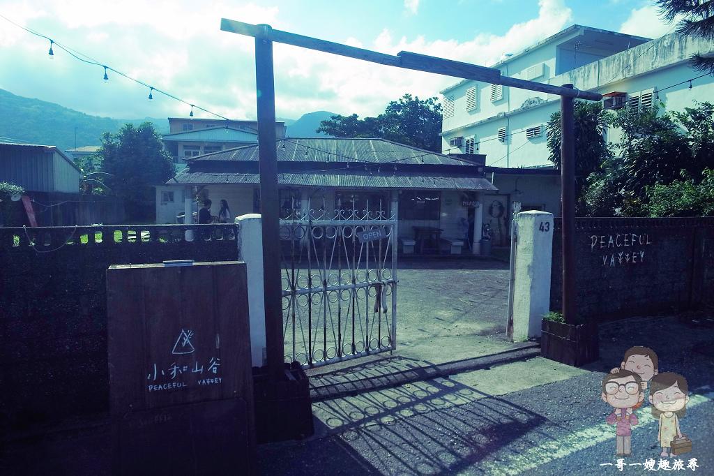 花蓮老屋咖啡餐廳 IG打卡名店~小和山谷,舒芙蕾鬆餅 / 精釀啤酒 /午晚餐都美味