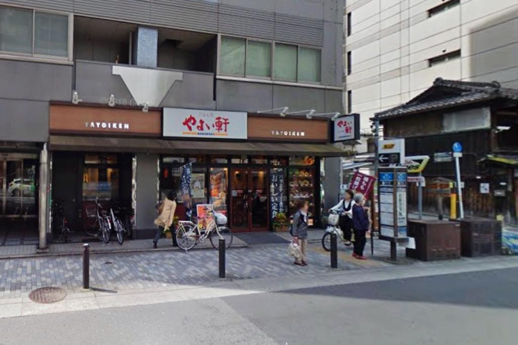 日本連鎖平民美味 やよい軒、YAYOI(彌生軒) 24小時營業的京都四条烏丸店