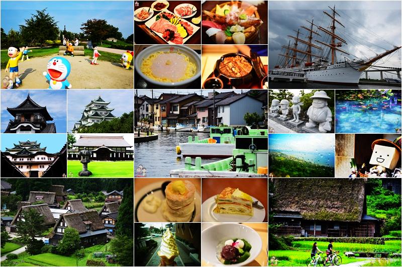 日本中部北陸自駕遊| 七天六夜,從富山開始,暢遊金澤、高山、名古屋行程大公開