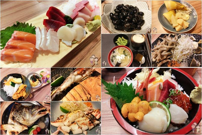台北中山美食 小六食堂!捷運行天宮站日式料理~天天都客滿,新鮮海之味