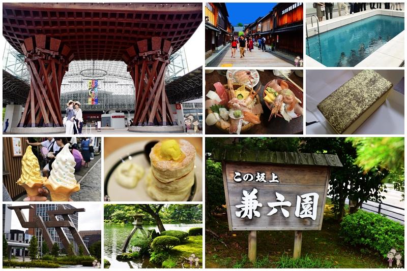 金澤一日遊|景點 x 美味 x 行程 x 交通,讓您輕鬆暢遊北陸小京都!