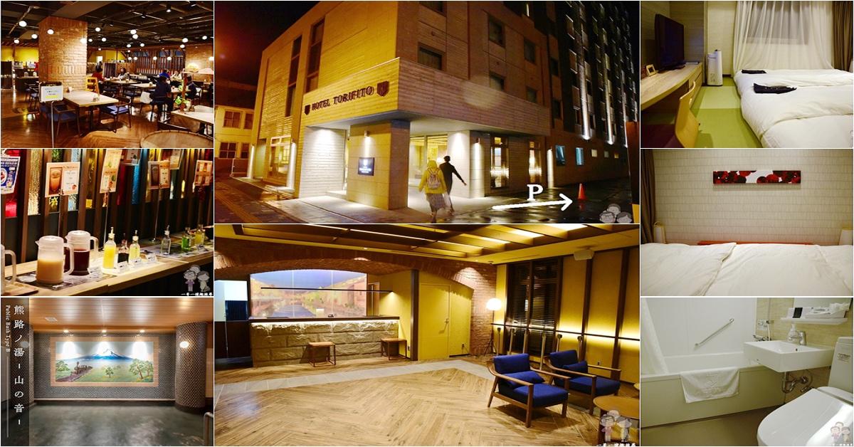 北海道小樽住宿|小樽運河托里菲托飯店 (HOTEL TORIFITO OTARU CANAL),新穎時尚的設計旅店,附設大浴場,還有DIY風味飲品免費享用
