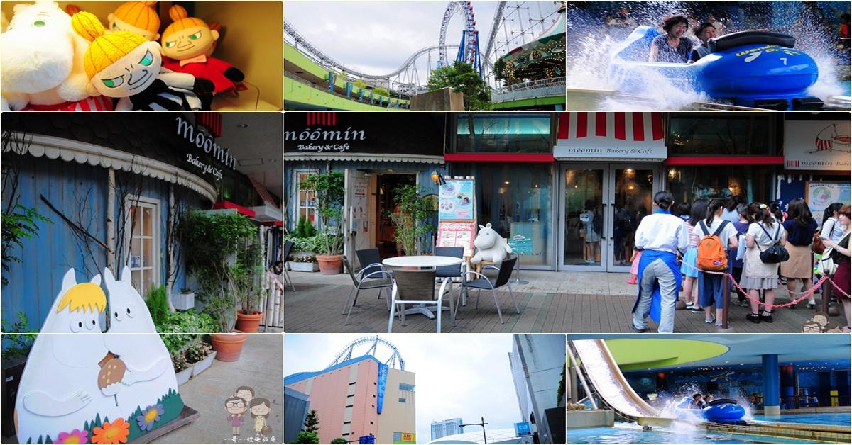 東京景點|東京都心中的歡樂巨蛋城-LaQua Mall,玩摩天輪、雲霄飛車還有人氣滿滿的嚕嚕咪主題咖啡館