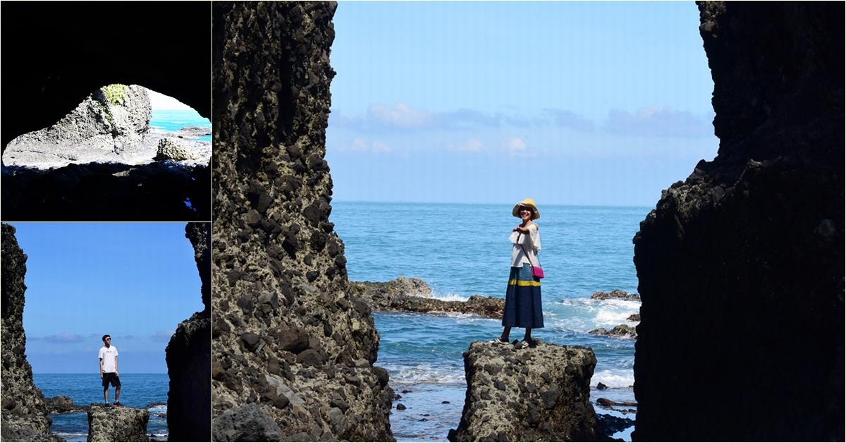 花蓮豐濱|IG網美打卡必訪景點!石門遊憩區內的麻糬洞,外型就像是march汽車的天然海蝕洞