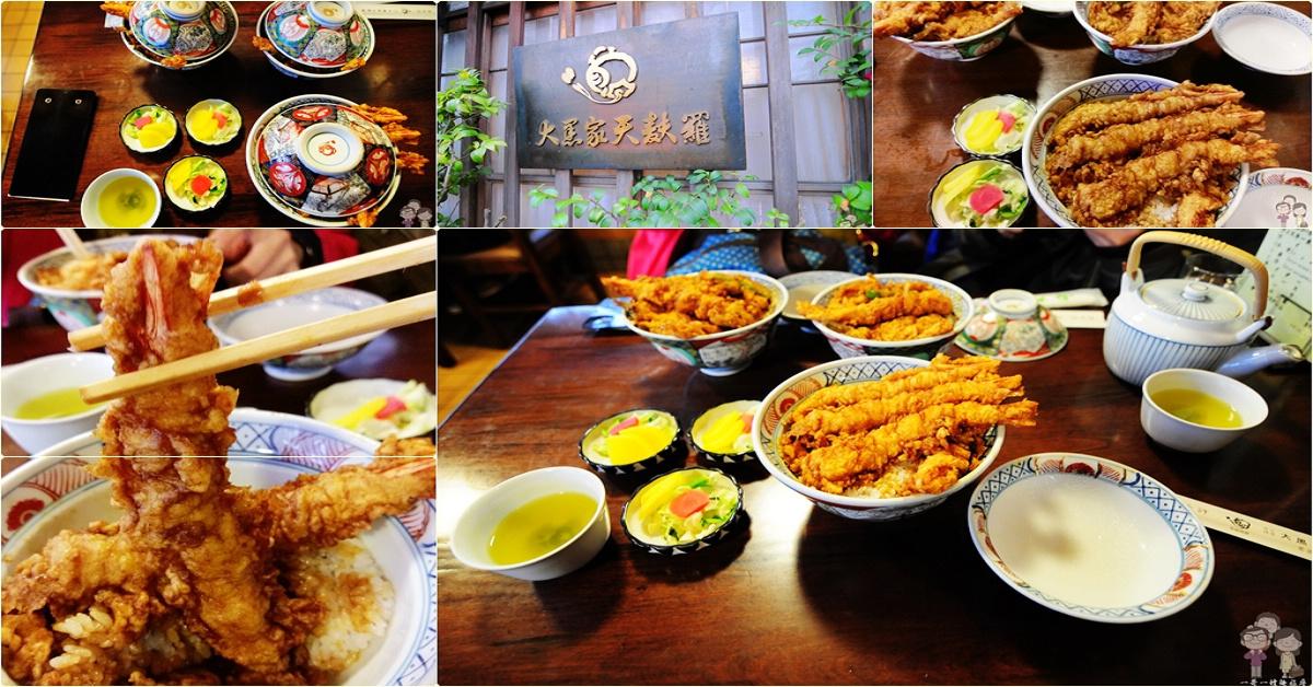 東京淺草美食|百年老店~大黑家天婦羅!巴掌長的炸蝦天丼果然很美味