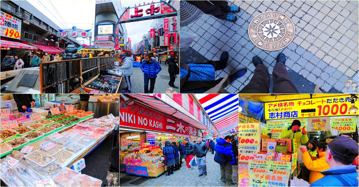 東京景點|東京地鐵上野站正對面:Yamashiroya玩具店+阿美橫丁、二木的菓子散步採購趣