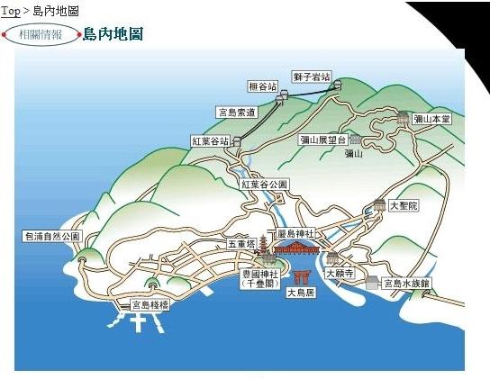 日本特色星巴克|搭船才能到的海景STARBUCKS 嚴島表參道店