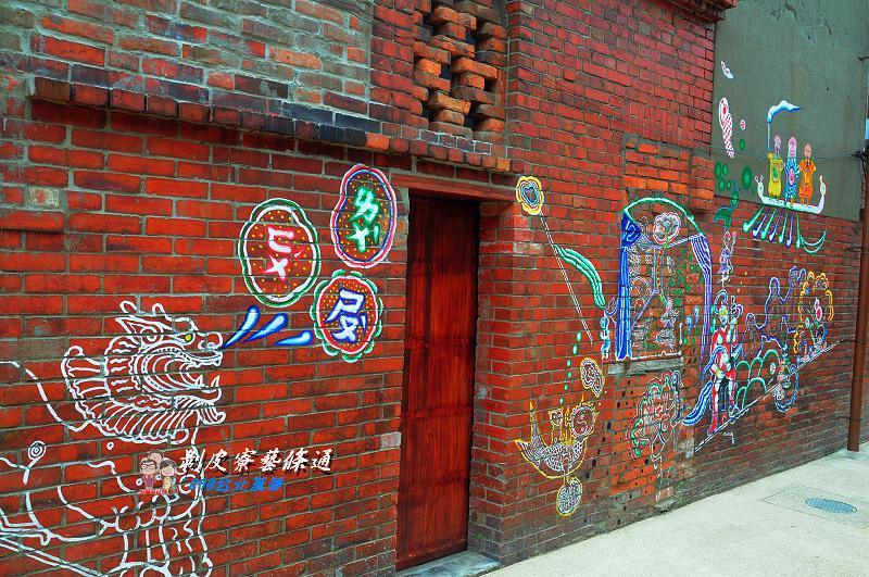 台北萬華古蹟景點|剝皮寮歷史街區(康定路173巷)