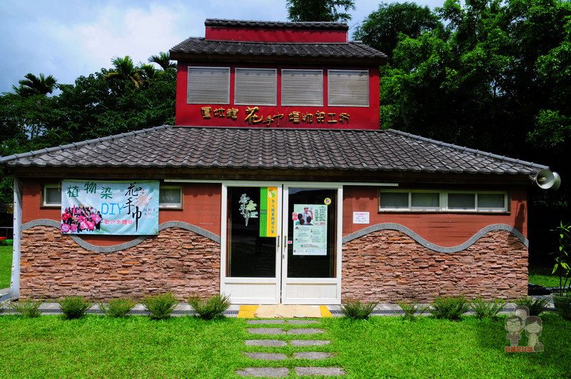 嘉義市東區景點|檜意森活村,全台最大的日式木屋宿舍群