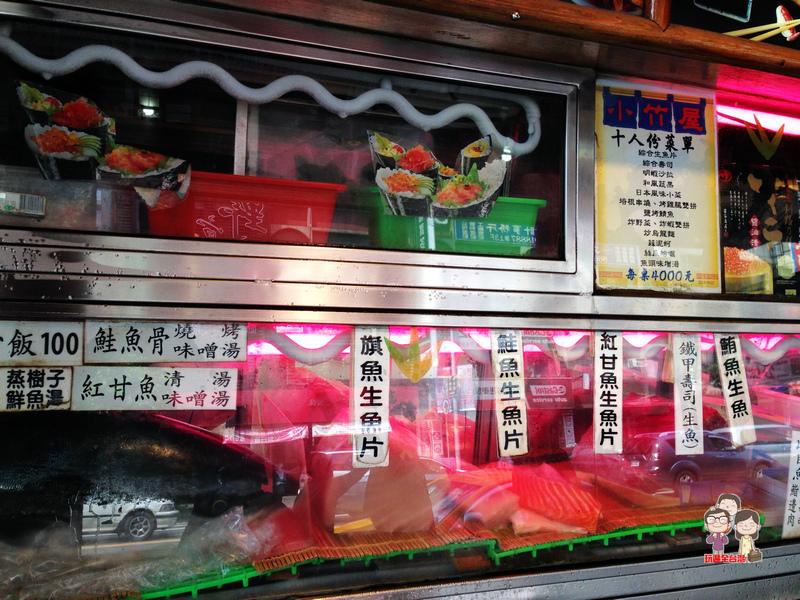 新北新店美食|新店在地經營老店,大眾平價消費的小竹屋日本料理店