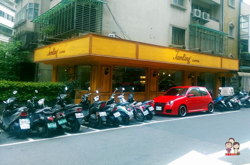 台北吃蛋糕|Jamling cafe 東京鬆餅,入口即化,日本人開的舒芙蕾鬆餅店